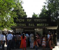 Rail Museum of New Delhi